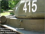 Советский тяжелый танк ИС-2, ЧКЗ, февраль 1944 г.,  Музей вооружения в Цитадели г.Познань, Польша. 2_120