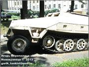 Немецкий средний полугусеничный бронетранспортер SdKfz 251/1 Ausf D, Музей Войска Польского, г.Варшава, Польша.  Sd_Kfz_251_051