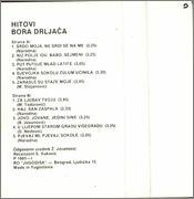 Borislav Bora Drljaca - Diskografija BORA_DRLJACA_1985_HITOVI