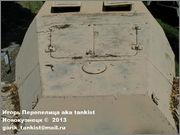Немецкий средний полугусеничный бронетранспортер SdKfz 251/1 Ausf D, Музей Войска Польского, г.Варшава, Польша.  Sd_Kfz_251_063