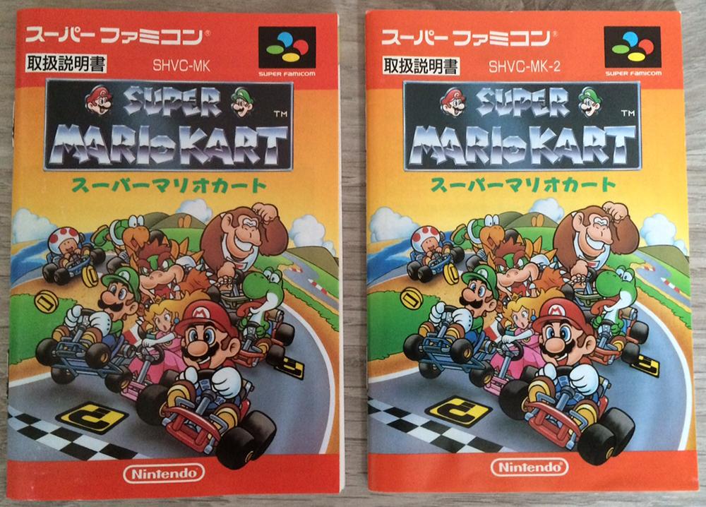 SFC Renkaban & Fukkokuban le jeu des différences! SHVC-JPN SHVC-JPN-1 SHVC-JPN-2 IMG_0416