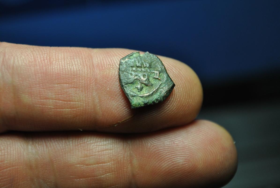 2 Maravedís de Felipe IV, ceca de Toledo. DSC_7263