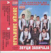 Zvuci Zavicaja -Diskografija Rtyrtytryr
