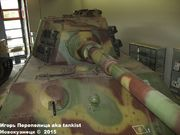 "Немецкий тяжелый танк PzKpfw VI Ausf.B ""Koenigtiger"", Sd.Kfz 182,  Deutsche Panzermuseum, Munster, Deutschland Koenigtiger_Munster_003"