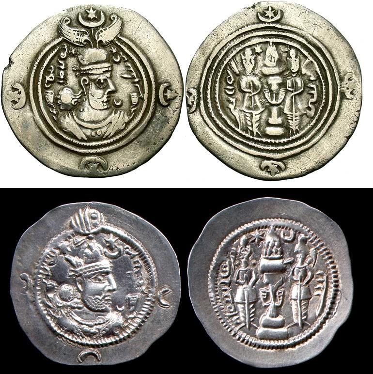 Diferencias entre monedas sasanidas Cosroes_ii_y_i