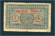 25 Céntimos Madrigueras, 1937 (sucio) Image