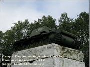Советский тяжелый танк КВ-1, завод № 371,  1943 год,  поселок Ропша, Ленинградская область. 1_009