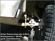 Немецкий средний полугусеничный бронетранспортер SdKfz 251/1 Ausf D, Музей Войска Польского, г.Варшава, Польша.  Sd_Kfz_251_042