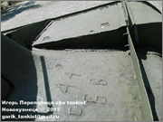 Советский тяжелый танк ИС-2, ЧКЗ, февраль 1944 г.,  Музей вооружения в Цитадели г.Познань, Польша. 2_089