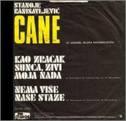 Stanoje Ranisavljevic Cane -Kolekcija Cane_b