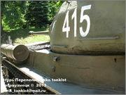 Советский тяжелый танк ИС-2, ЧКЗ, февраль 1944 г.,  Музей вооружения в Цитадели г.Познань, Польша. 2_119