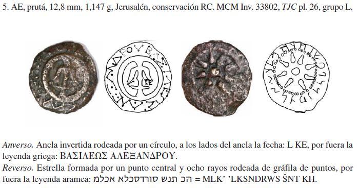 Leptón de Alejandro Janeo. 78 a. C. Ceca de Jerusalen. Hendin_472
