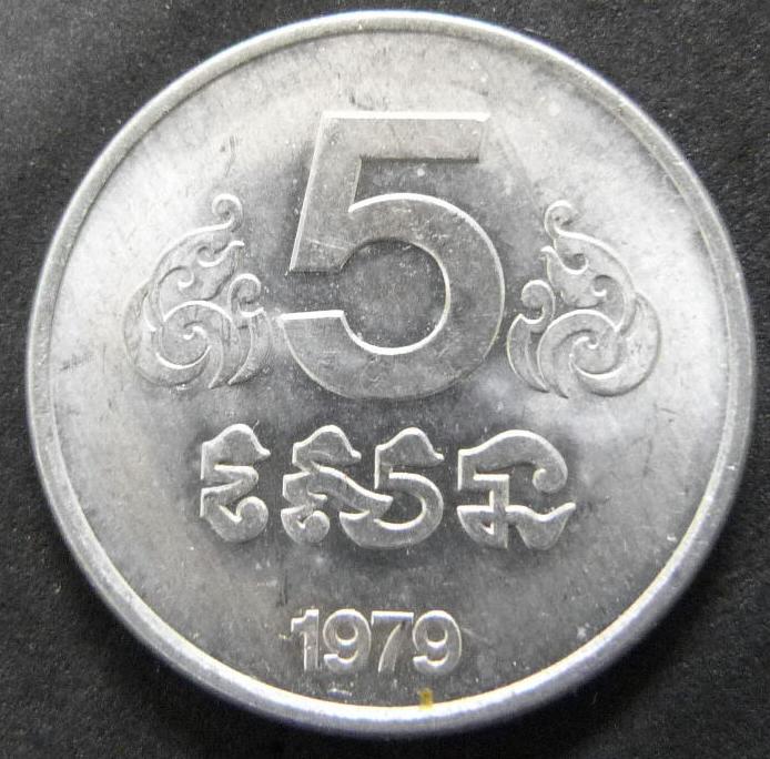 5 Sen. Camboya (1979) KAM_5_Sen_rev