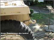 Немецкий средний полугусеничный бронетранспортер SdKfz 251/1 Ausf D, Музей Войска Польского, г.Варшава, Польша.  Sd_Kfz_251_071