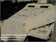 Немецкий средний полугусеничный бронетранспортер SdKfz 251/1 Ausf D, Музей Войска Польского, г.Варшава, Польша.  Sd_Kfz_251_056