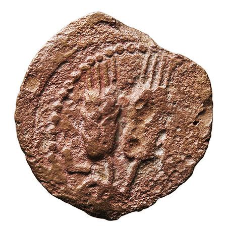 Prutah de Herodes Agripa I. Jerusalen. Smg_623a