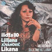 Ljiljana Jovanovic Likana - Diskografija  Ljiljana_Jovanovic_Likana_1980_p