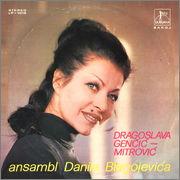 Dragoslava Gencic - Diskografija  Dragoslava_Gencic_1973_p