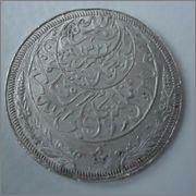 Imadi Riyal,1926 YEMEN (AH1344)                      Image