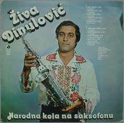 Zivojin Ziva Dinulovic -Diskografija 30_08_1982_z