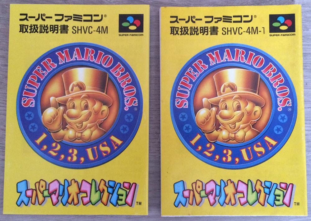 SFC Renkaban & Fukkokuban le jeu des différences! SHVC-JPN SHVC-JPN-1 SHVC-JPN-2 IMG_0417