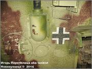"Немецкий тяжелый танк PzKpfw V Ausf.А  ""Panther"", Sd.Kfz 171,  Musee des Blindes, Saumur, France Panther_A_Saumur_063"
