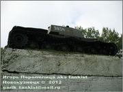 Советский тяжелый танк КВ-1, завод № 371,  1943 год,  поселок Ропша, Ленинградская область. 1_015