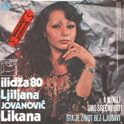 Ljiljana Jovanovic Likana - Diskografija  Ljiljana_Jovanovic_Likana_1980_z