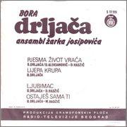 Borislav Bora Drljaca - Diskografija BORA_DRLJACA_1973