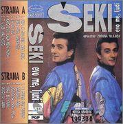 Seki Turkovic - Diskografija Seki1994ka