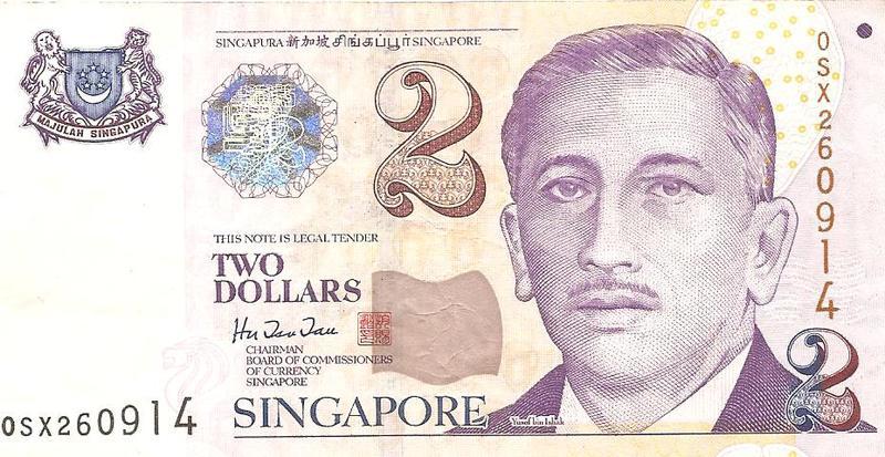 2 Dolares Singapur, Año?? Image