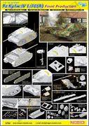 Новинки и анонсы от Dragon и Cyber-Hobby - Страница 2 DRA_6784_poster