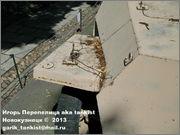 Немецкий средний полугусеничный бронетранспортер SdKfz 251/1 Ausf D, Музей Войска Польского, г.Варшава, Польша.  Sd_Kfz_251_064