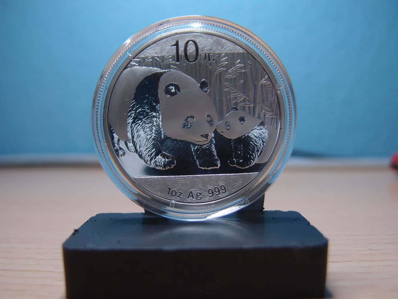 10 Yuan Panda China 2011 Panda_2011