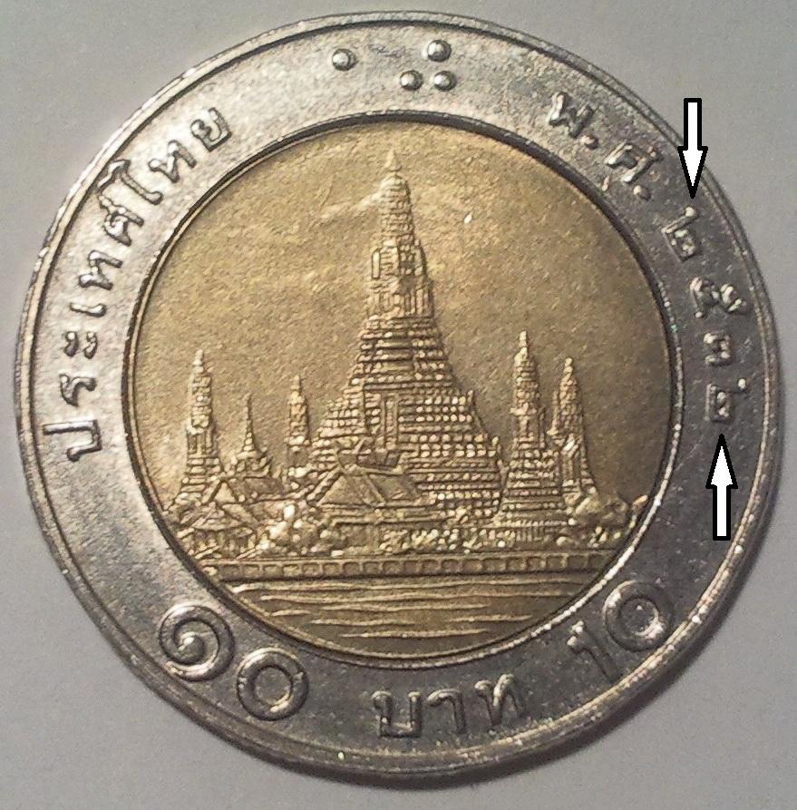 10 bath Tailandia año ???? Sin_t_tulo