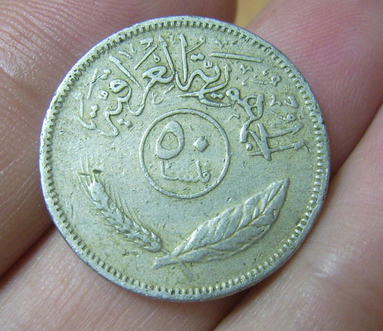 ¿Dinar Irakí? Dsci1089
