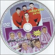 Jandrino Jato -Diskografija Image0001yc1_resize