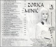 Zorica Minic - Diskografija R_3407744_1329224810
