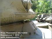 Советский тяжелый танк ИС-2, ЧКЗ, февраль 1944 г.,  Музей вооружения в Цитадели г.Познань, Польша. 2_102