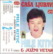 Mile Kitic - Diskografija Mile_Kitic_1984_prednja_2