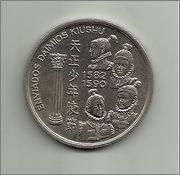 200 escudos Enviados Daimios Kiushu 1993  (Portugal) 200_escudos_enviados_Daimios_kiushu_anver