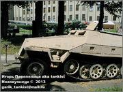 Немецкий средний полугусеничный бронетранспортер SdKfz 251/1 Ausf D, Музей Войска Польского, г.Варшава, Польша.  Sd_Kfz_251_053