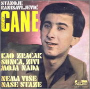 Stanoje Ranisavljevic Cane -Kolekcija 2uo1bo0