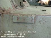 Советский средний бронеавтомобиль БА-10А, Panssarimuseo, Parola, Finland. 10_004