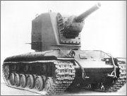 КВ-2 ранний от Арк Модел Kv_2_8