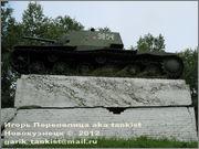 Советский тяжелый танк КВ-1, завод № 371,  1943 год,  поселок Ропша, Ленинградская область. 1_005