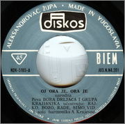 Borislav Bora Drljaca - Diskografija R22132041270201512
