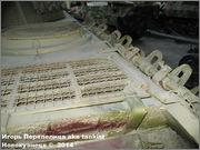 "Немецкий тяжелый танк PzKpfw V Ausf.А  ""Panther"", Sd.Kfz 171,  Musee des Blindes, Saumur, France Panther_A_Saumur_045"