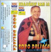 Borislav Bora Drljaca - Diskografija - Page 3 1996