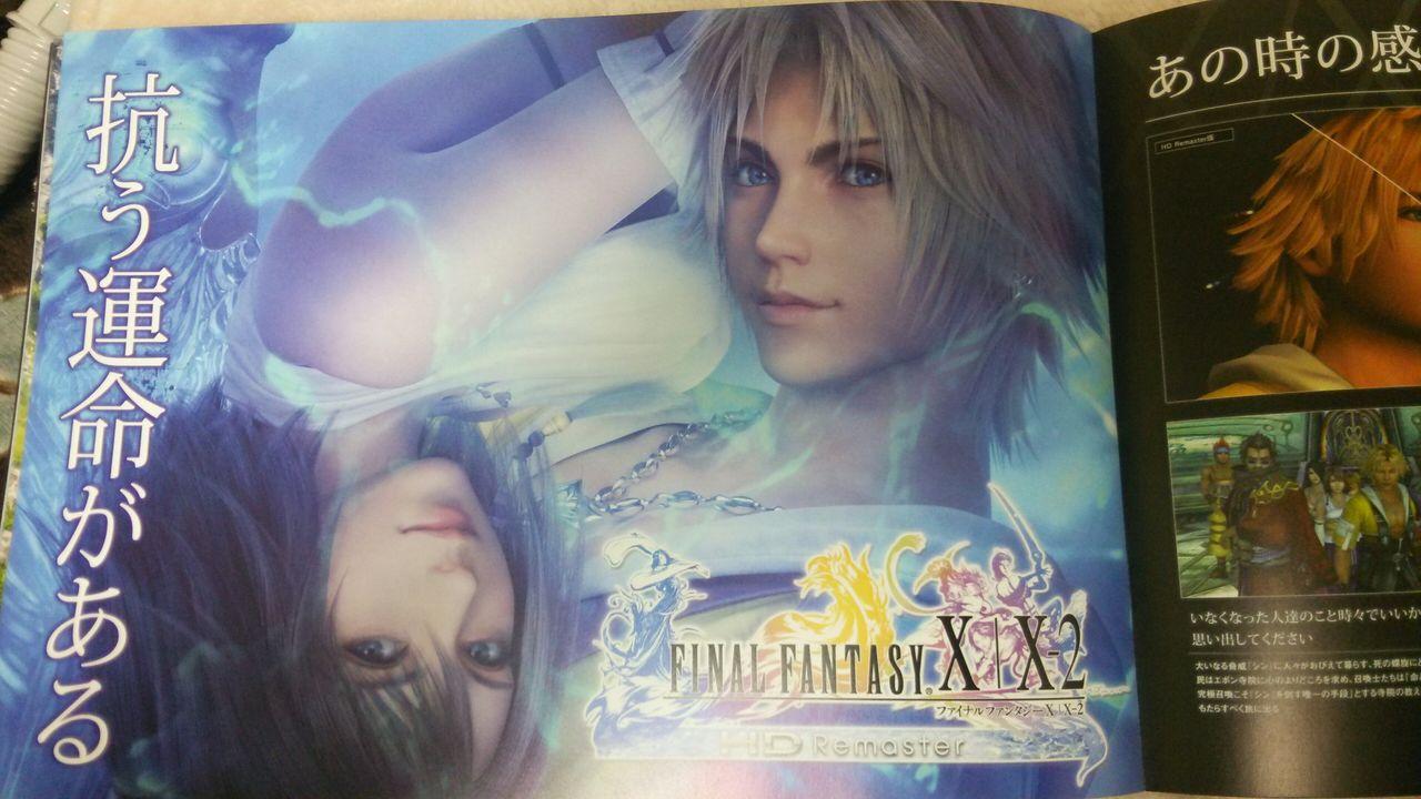 Final Fantasy X/X-2 HD - Plusieurs édition JAP du jeu (VITA/PS3) - Page 2 DSC_0045_2